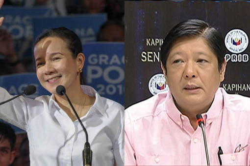 Marcos on undergoing DNA test for Poe: There is no point