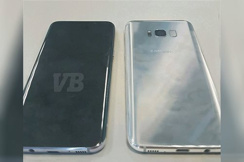 First look: Samsung S8 leak shows big changes