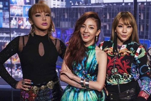 2NE1 to release final single as apology to fans