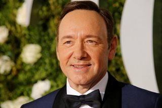 UK police probe second Kevin Spacey allegation: report
