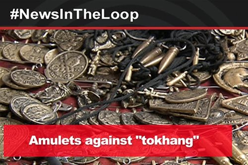 In the Loop: Amulets against