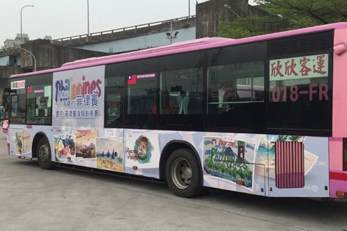DOT hopes to improve arrivals through Taiwan bus ads