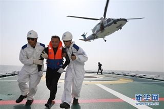 PH joins China, ASEAN neighbors in biggest int'l maritime rescue drill