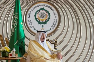 Saudi king to launch 'entertainment city'