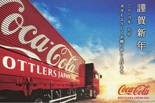 Coca-Cola to launch its first alcoholic drink in Japan