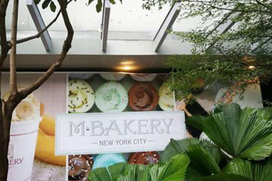 Meet the CDO chef who is bringing New York's Magnolia Bakery to Manila