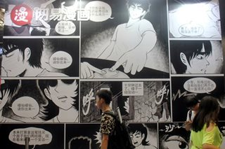 Fox spirits and demons: China's tech giants splash out in cartoon arms race