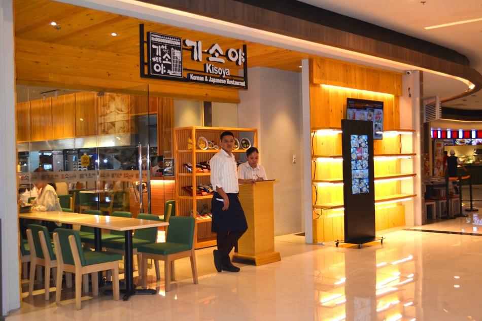 New Eats Kisoya A Japanese Restaurant From Korea Opens In Ph