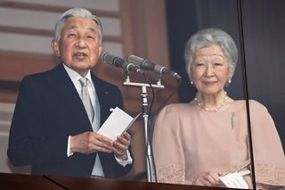 Japan's Empress Emeritus Michiko diagnosed with early-stage breast cancer-NHK