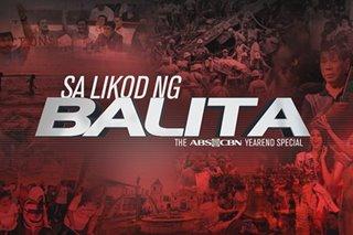 Sa likod ng balita: ABS-CBN Year-end Special