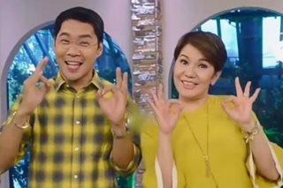 PANOORIN: 'UKG' hosts, sumabak sa 'Kaibigan dance challenge'