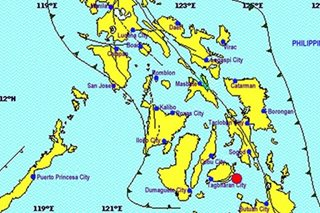 Magnitude 4.1 quake jolts Bohol