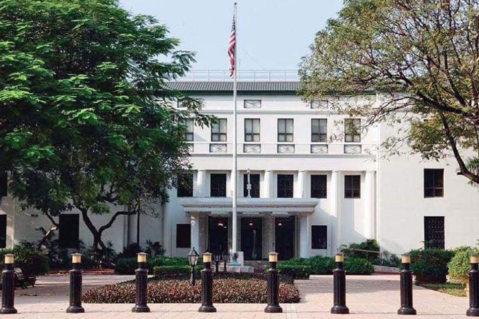 US Embassy closed on Wednesday, Aug. 21