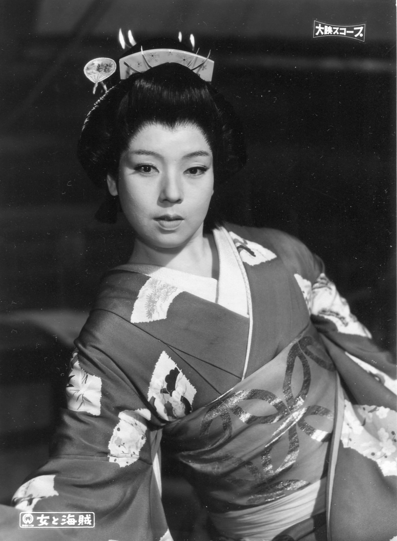 'Rashomon' actress Machiko Kyo dies at 95
