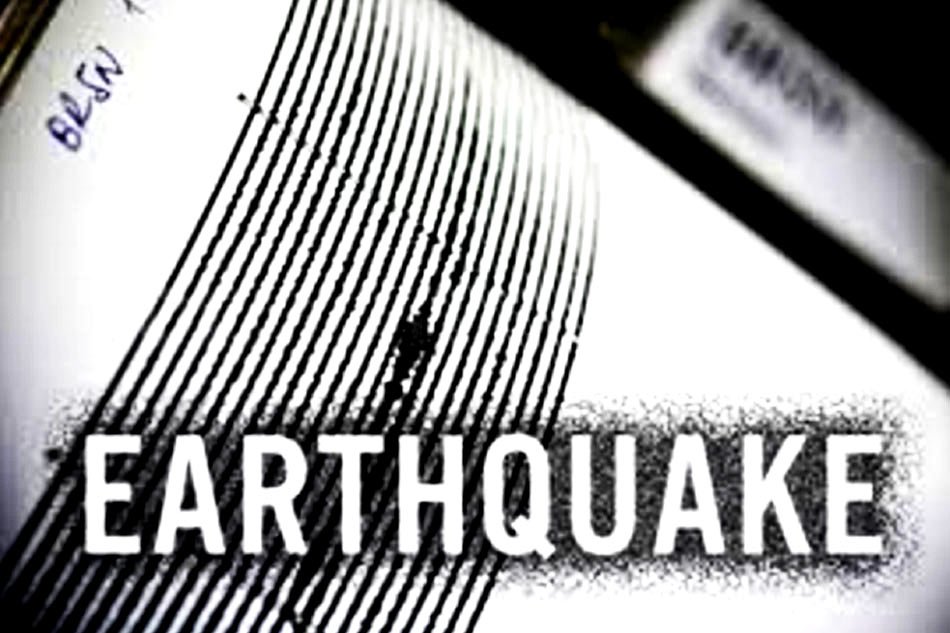 Series of 3 'moderately strong' quakes strike off Davao Occidental