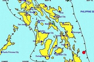 Surigao del Norte, niyanig ng lindol
