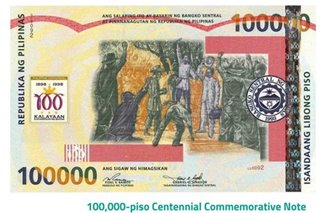 LOOK: Bangko Sentral issues P100,000 Centennial commemorative note