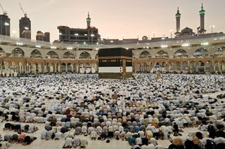 More than 2 million Muslims begin hajj pilgrimage