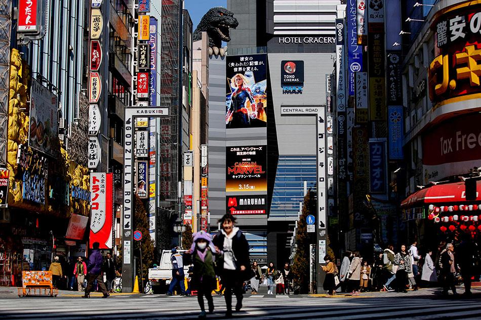 Godzilla spotted in Tokyo