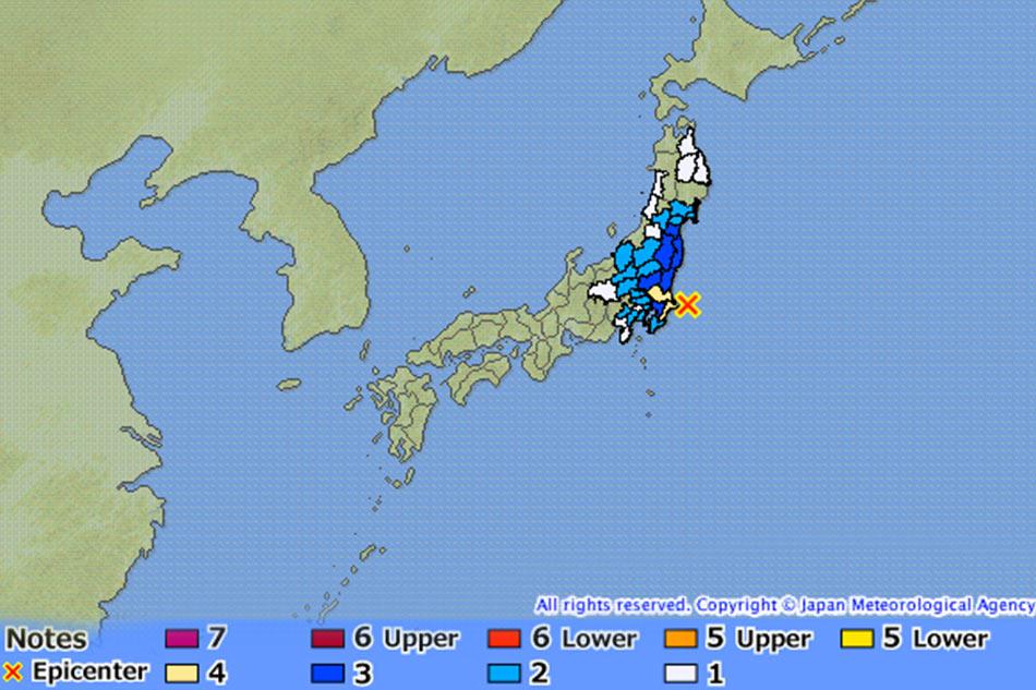 M5.9 quake rattles eastern Japan