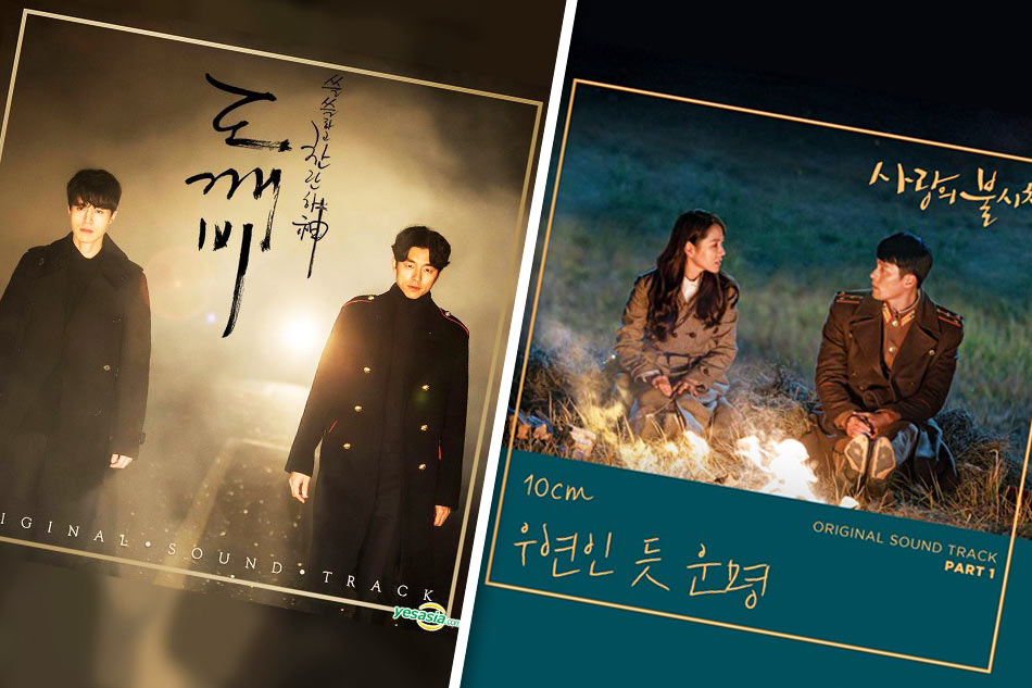 5 must-listen K-drama soundtracks for an emotional ride