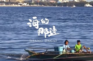 'It's propaganda': Iisang Dagat song earns thousands of dislikes - analyst