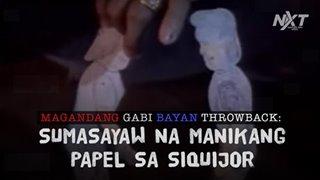 MGB THROWBACK: Sumasayaw na manikang papel sa Siquijor