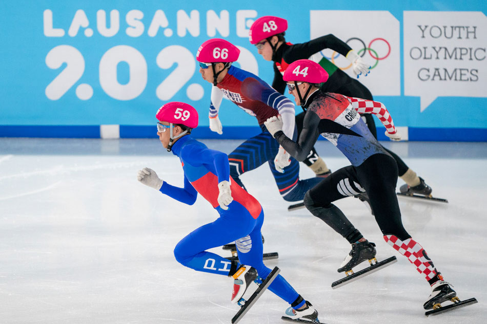 Macaraeg takes first heat at 2020 Winter Youth Olympics