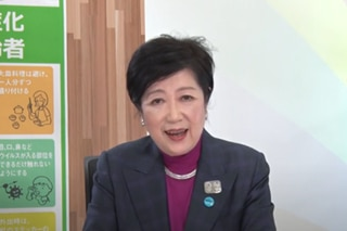 WATCH: Tokyo gov speaks in Tagalog to address Filipino residents on COVID-19