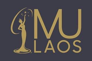 Laos not sending representative to 70th Miss Universe