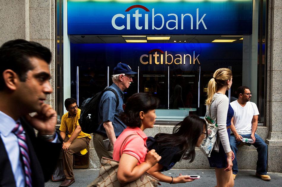 Citigroup profit beats estimates on reserve release 1