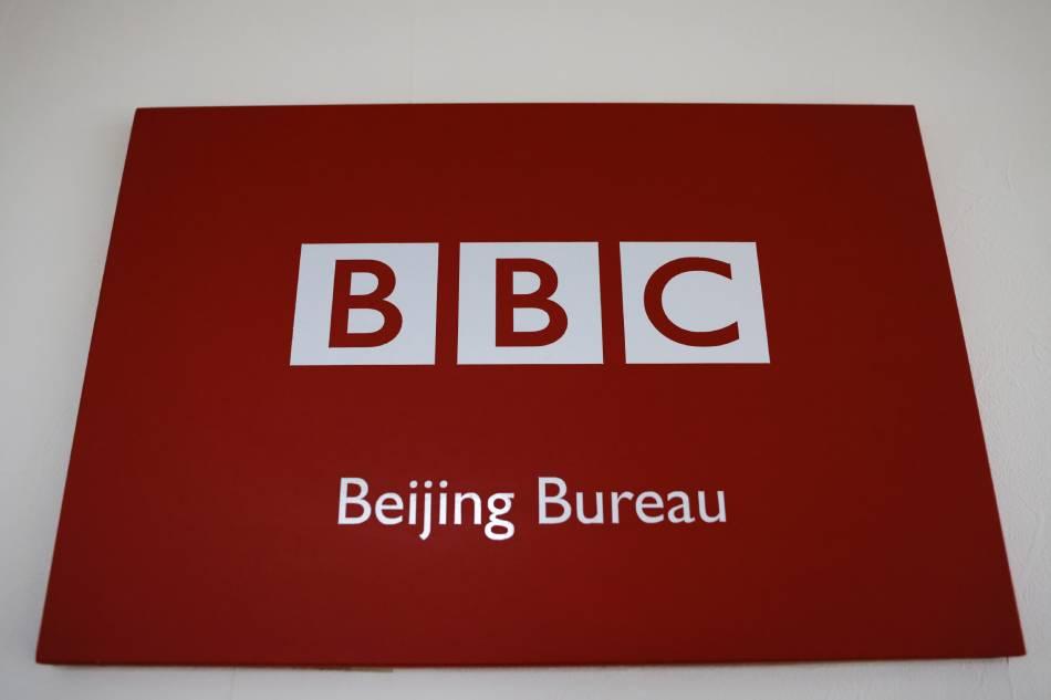 China raps Britain's BBC World News for producing 'fake news' 1