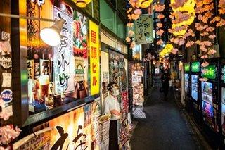 Japan declares state of emergency in Tokyo, other regions