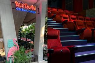 VIDEO: This Bangkok micro-cinema also shows Filipino indie films