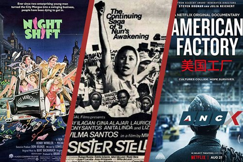 Labor Day movies, from '9 to 5' to 'Sister Stella L' | Get Reel with Andrew Paredes