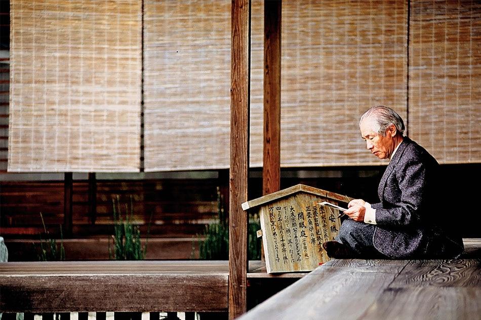 Straining for enlightenment in Ryoanji 2