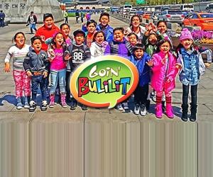 PHOTOS: Goin Bulilit goes to South Korea